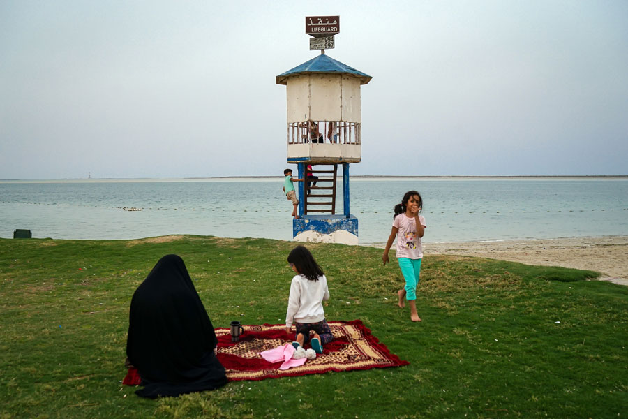 © Tasneem Alsultan, Saudi Tales Of Love, 2015