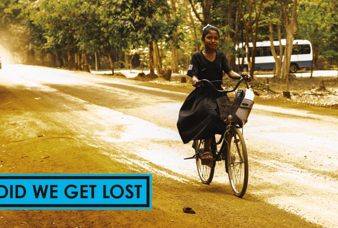 UE Gallery | »DID WE GET LOST – A Photographic Investigation In Asia«